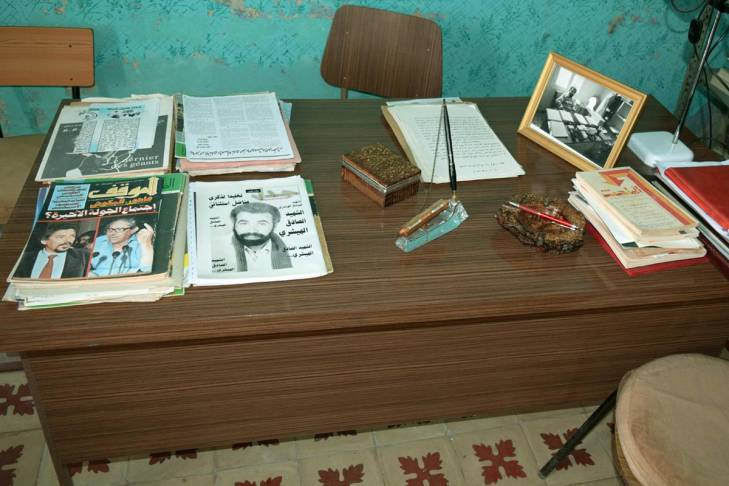 Sadok Hichri's office in Tunisia