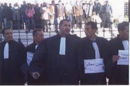Tunisian Lawyers Fighting for Justice in Sidi Bouzid
