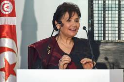 Tunisia Truth Commission highlights four arms of oppression