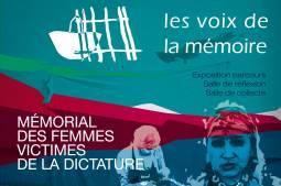 Tunisie : l'art pour réécrire la mémoire