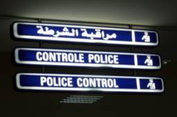 STOPPING TORTURE IN TUNISIA