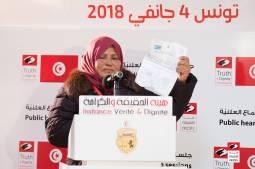 Tunisie :  qui va conserver les archives de la commission vérité ?