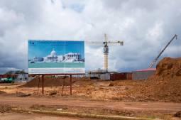 How Equatorial Guinea Turned Corruption into an Art Form