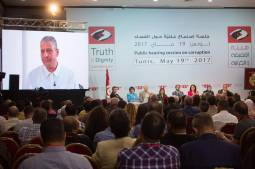 Tunisie : L'occasion ratée du mécanisme d'arbitrage et de conciliation
