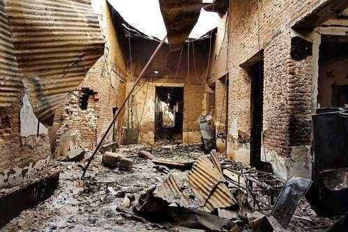 """Kunduz: Is an """"Unintentional"""" Hospital Bombing a War Crime?"""