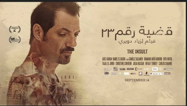 A movie takes on taboos of Lebanon's civil war