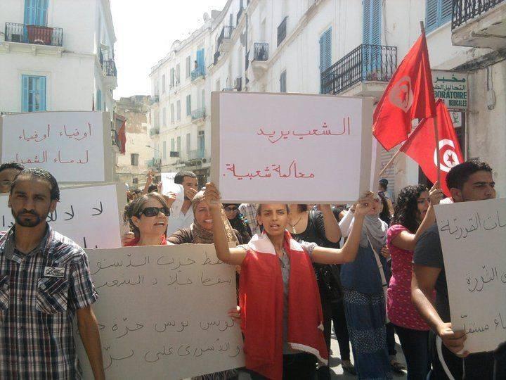 Tunisie l'Instance Vérité et Dignité plébiscitée
