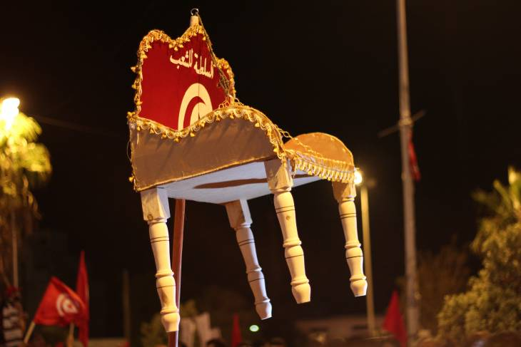 Confronting the dictatorial past in Tunisia:     The politicization of transitional justice