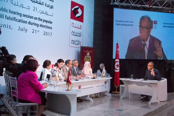 Guilt and denial at Tunisia's Truth Commission hearings
