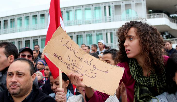 """Tunisie : """"pas de justice sans accès aux archives de la dictature"""""""