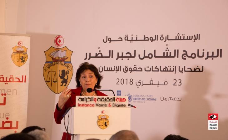 Tunisie : coup d'arrêt à la Justice Transitionnelle