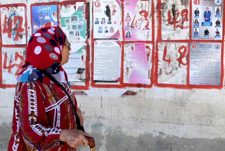 Tunisia: what will the newly elected do for transitional justice?