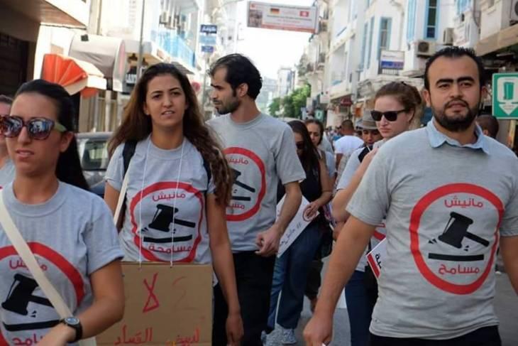 Tunisie : Un groupe de jeunes s'en va en guerre contre « l'amnistie des corrompus » (1)