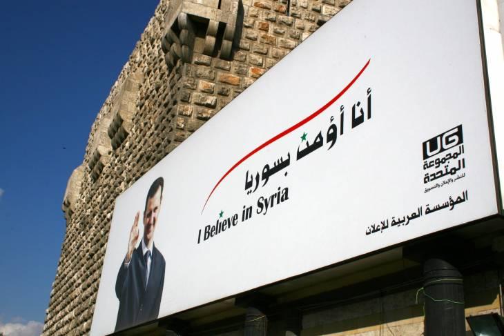 Syrie ; le régime profite des disparitions forcées, selon Amnesty