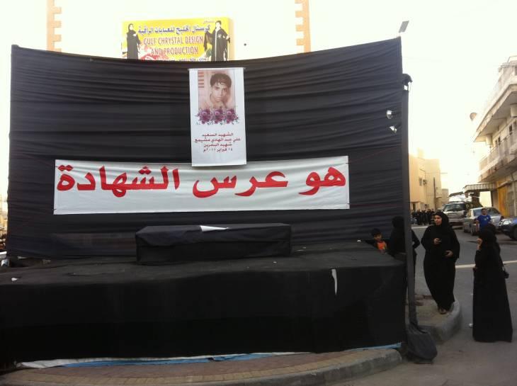 Torture : la Suisse saisie d'une plainte contre le Procureur général du Bahreïn