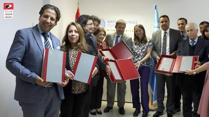 Rapport de l'IVD en Tunisie (1ère partie) : Un scanner de l'oppression