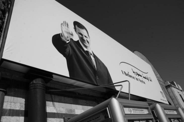 La semaine : Madrid reçoit officiellement une plainte contre le régime syrien, une première en Europe