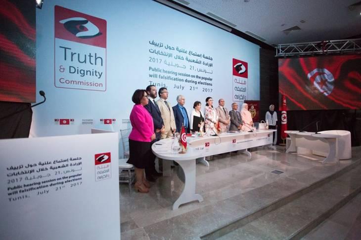 Auditions publiques tunisiennes : récit des détournements de scrutins de 1956 à 2010