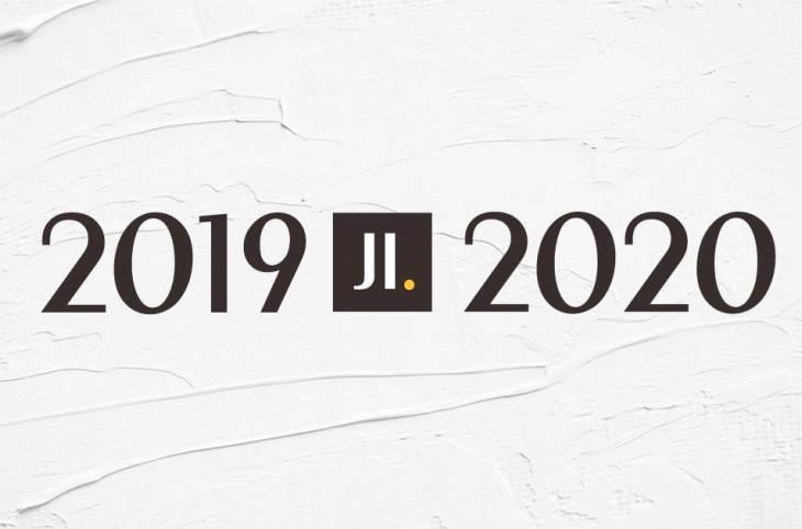 Le meilleur de Justice Info (2019-2020)