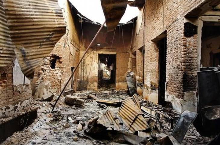 "Kunduz: Is an ""Unintentional"" Hospital Bombing a War Crime?"