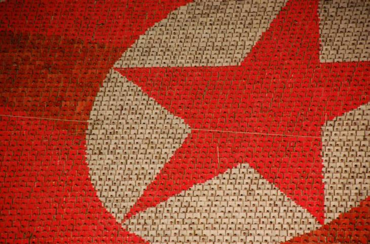 Planning for Transitional Justice on the Korean Peninsula