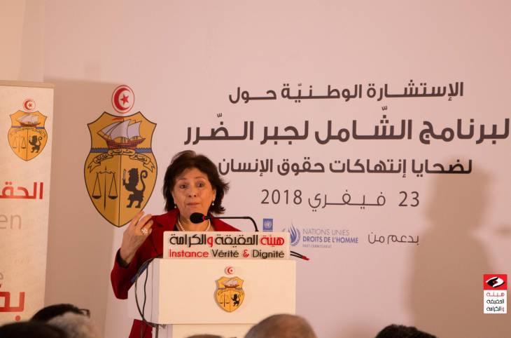 Tunisie: l'instance chargée de juger la dictature veut continuer