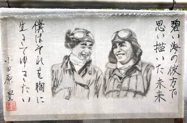 Le sanctuaire de Yasukuni au cœur de la crise diplomatique entre Tokyo et Séoul