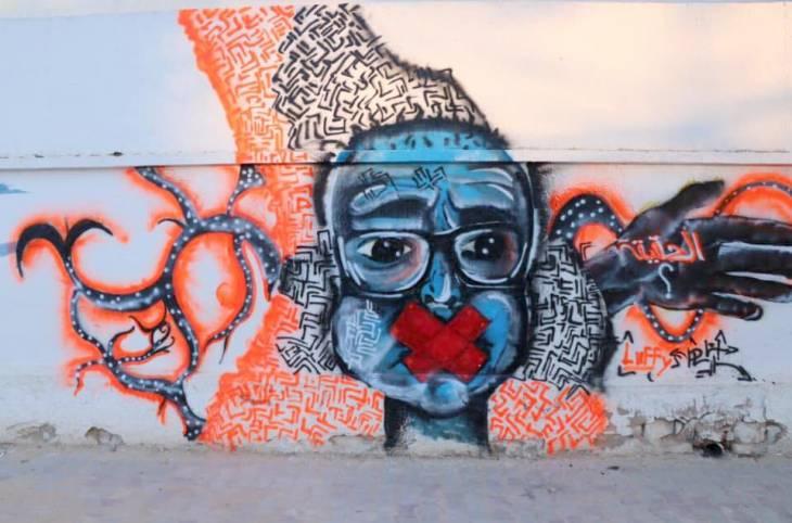 Tunisia: A year of trials under pressure