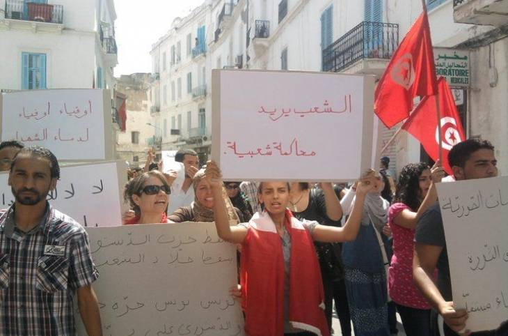Tunisians Support the Truth Commission