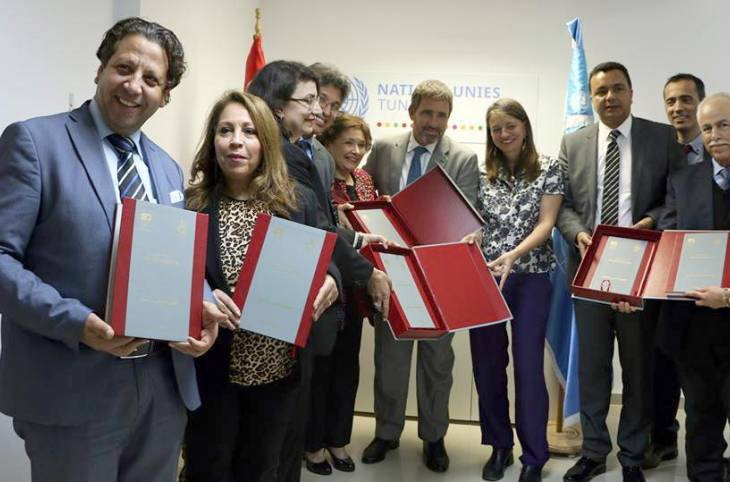 Tunisia Truth Commission report (Part I) : dissected oppression