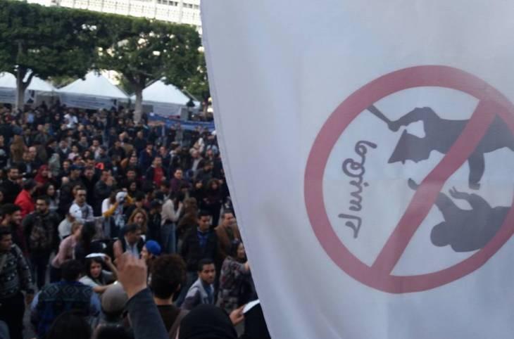 Tunisie : Un projet de loi accorde l'impunité aux forces de l'ordre